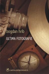 4809bogdan-hrib---ultma-fotografie-copy