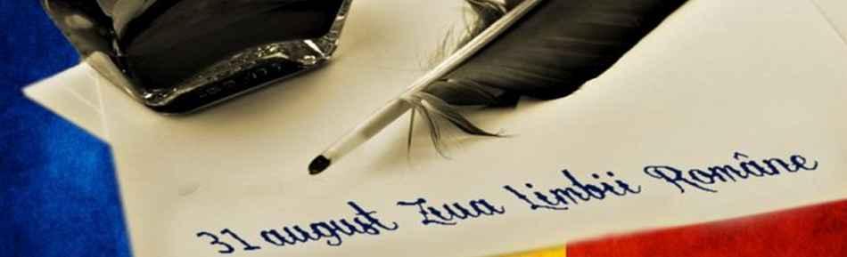 Proiect de donaţie de carte al Bibliotecii Judeţene Vrancea cu ocazia Zilei limbii române